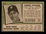 1971 Topps #312  Harry Walker  Back Thumbnail