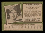 1971 Topps #261  Darold Knowles  Back Thumbnail