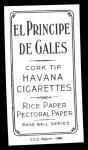 1909 T206 Reprint #246  Ed Karger  Back Thumbnail