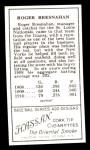 1911 T205 Reprint #24 OPN Roger Bresnahan  Back Thumbnail