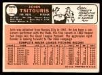 1966 Topps #12  John Tsitouris  Back Thumbnail