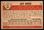 1953 Bowman #109  Ken Wood  Back Thumbnail