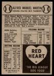 1954 Red Heart  Billy Martin  Back Thumbnail