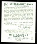 1934 Goudey Reprint #32  Blondy Ryan  Back Thumbnail
