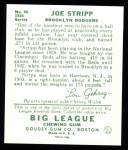 1934 Goudey Reprint #46  Joe Stripp  Back Thumbnail