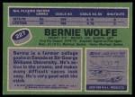 1976 Topps #227  Bernie Wolfe  Back Thumbnail