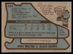 1979 Topps #141  Mike Walton  Back Thumbnail