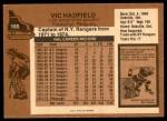 1975 O-Pee-Chee NHL #165  Vic Hadfield  Back Thumbnail