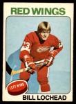 1975 O-Pee-Chee NHL #103  Billy Lochead  Front Thumbnail