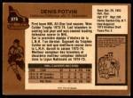 1975 O-Pee-Chee NHL #275  Denis Potvin  Back Thumbnail