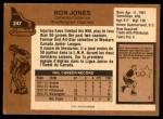 1975 O-Pee-Chee NHL #247  Ron Jones  Back Thumbnail