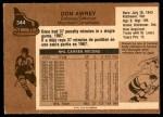 1975 O-Pee-Chee NHL #344  Don Awrey  Back Thumbnail