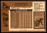 1975 O-Pee-Chee NHL #165  Vic Hadfield  Back Thumbnail