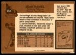 1975 O-Pee-Chee NHL #257  Jean Hamel  Back Thumbnail