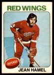 1975 O-Pee-Chee NHL #257  Jean Hamel  Front Thumbnail