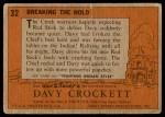 1956 Topps Davy Crockett Orange Back #32   Breaking the Hold  Back Thumbnail