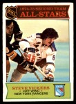 1975 O-Pee-Chee NHL #295   -  Steve Vickers All-Star Front Thumbnail