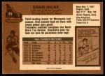 1975 O-Pee-Chee NHL #71  Ernie Hicke  Back Thumbnail