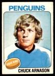 1975 O-Pee-Chee NHL #57  Chuck Arnason  Front Thumbnail