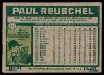 1977 Topps #333  Paul Reuschel  Back Thumbnail