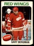 1975 O-Pee-Chee NHL #236  Gary Bergman  Front Thumbnail