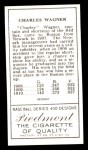 1911 T205 Reprint #195  Heinie Wagner  Back Thumbnail