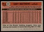 1981 Topps Traded #800 T Gary Matthews  Back Thumbnail