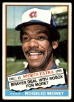 1976 Topps Traded #632 T Rogelio Moret  Front Thumbnail