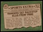 1976 Topps Traded #383 T John Ellis  Back Thumbnail