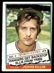 1976 Topps Traded #383 T John Ellis  Front Thumbnail