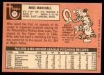 1969 Topps #17  Mike Marshall  Back Thumbnail