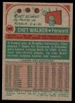 1973 Topps #45  Chet Walker  Back Thumbnail