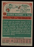1973 Topps #180  George McGinnis  Back Thumbnail