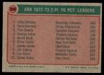 1973 Topps #235   -  Artis Gilmore / Gene Kennedy / Tow Owens ABA 2 Pt. Field Goal Pct. Leaders Back Thumbnail