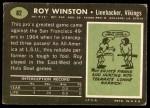 1969 Topps #82  Roy Winston  Back Thumbnail