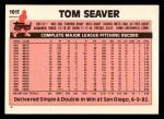 1983 Topps Traded #101 T Tom Seaver  Back Thumbnail