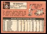1969 Topps #483  Ted Abernathy  Back Thumbnail