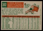 1959 Topps #302  Don Mossi  Back Thumbnail