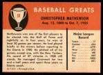 1961 Fleer #59  Christy Mathewson  Back Thumbnail