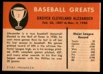 1961 Fleer #2  Grover Alexander  Back Thumbnail