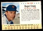 1963 Post Cereal #200  Roger Craig  Front Thumbnail