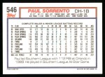 1992 Topps #546  Paul Sorrento  Back Thumbnail