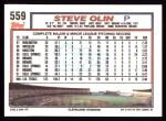 1992 Topps #559  Steve Olin  Back Thumbnail