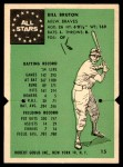 1955 Robert Gould  #15  Bill Bruton  Front Thumbnail