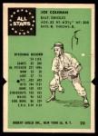 1955 Robert Gould  #20  Joe Coleman  Front Thumbnail