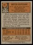 1978 Topps #48  Mitch Kupchak  Back Thumbnail