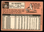 1969 Topps #335  Bill Mazeroski  Back Thumbnail