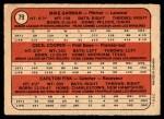 1972 O-Pee-Chee #79   -  Carlton Fisk / Cecil Cooper / Mike Garman Red Sox Rookies Back Thumbnail