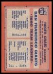 1991 Topps Desert Shield #579  Roger Craig  Back Thumbnail