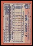 1991 Topps Desert Shield #786  Eric Plunk  Back Thumbnail
